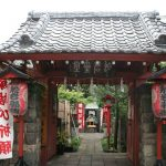 四谷・陽雲寺は縁結びのパワースポット