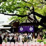 東京大神宮で結婚式をしたい!値段はどのくらいかかるの?