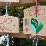 東京大神宮の御朱印張特集!価格や種類を知りたい方はチェック!